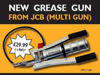 Multi Gun £29.99*